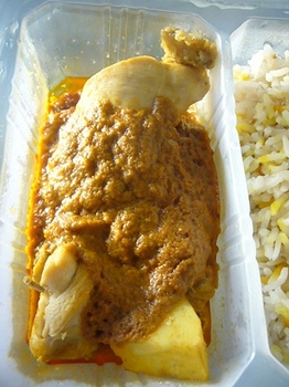 curry 003.JPG