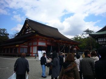 kyoto2 081.JPG