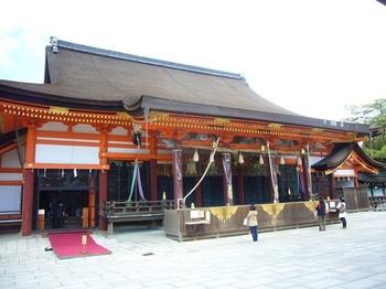 kyoto2 082.JPG