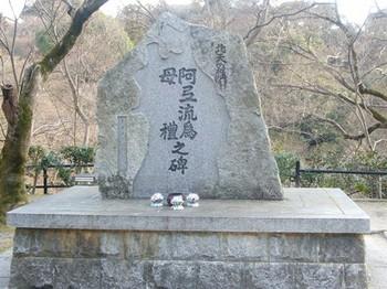 kyoto2 109.JPG
