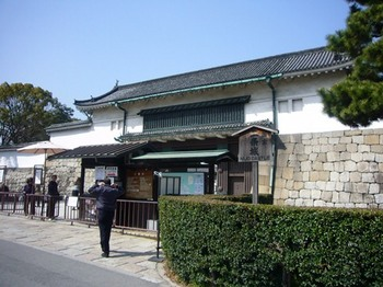 kyoto2 138.JPG