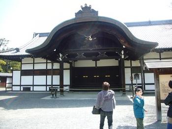 kyoto2 157.JPG