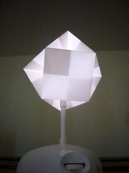 lamp 018.JPG