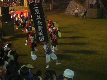 okinawa 084.jpg