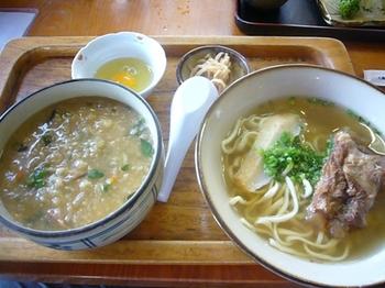 okinawa 103.jpg