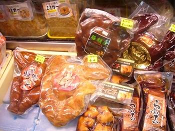 okinawa 112.jpg