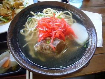 okinawa 144.jpg