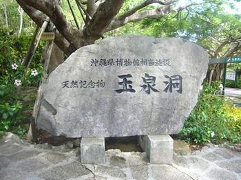 okinawa 150.jpg