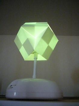 lamp 015.JPG
