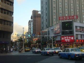okinawa 104.jpg