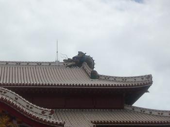 okinawa 130.jpg